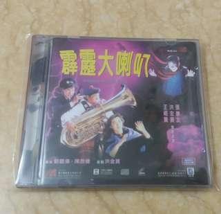 霹靂大喇叭🐼🌻绝版港產片VCD