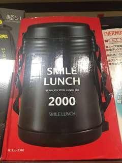 Smile lunch 2000 pasalubong from japan..  i have 2 kaya benta na lang yung isa😊