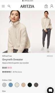 Aritzia Wilfred gwyneth sweater
