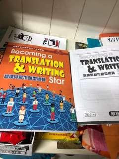 🚚 中科大用書-翻譯與寫作題型導覽