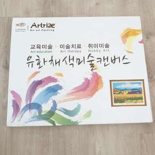 Brand new Nimsikorea Art Oil Painting