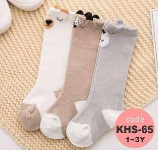 Knee high sock