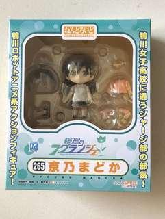 Considerate Good Smile Company Nendoroid Fubuki Anime Ver. Action Figures Anime & Manga