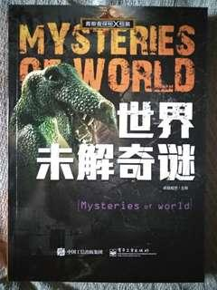 Chinese Book~Mysterious of world 187 pages 世界未解之谜