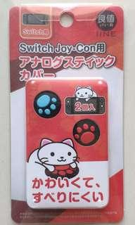 Switch Joy Con cover