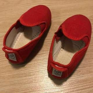 Used Flossy Shoes Unisex