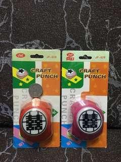 囍字 打洞器 紙壓機 Craft Punch 結婚 帖