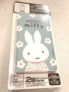 Miffy USB 充電器 charger  iPhone