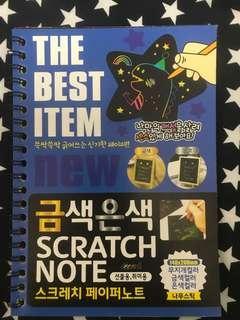 黑色sketchbook