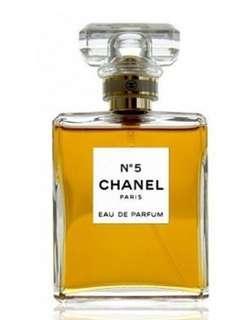 WTB Chanel Perfume - New