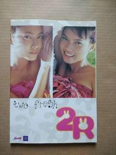 2R two fresh 寫真集