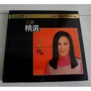 Jiang Hui 江蕙 Hokkien CD K2 Japan Compilation