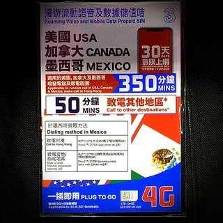 美加墨 30 日 4G 無限上網卡 + 通話 美國 加拿大 墨西哥