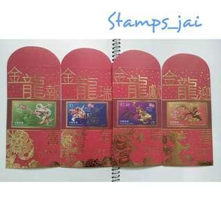 包平郵 全新 2012年 香港郵票記念品 龍年郵票 龍年利是封