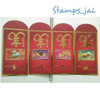 包平郵 全新 2015年 香港郵票記念品 羊年郵票 羊年利是封