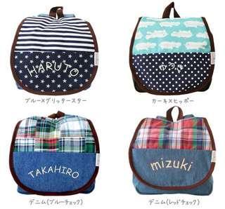 日本製 可刻名 日系兒童背囊 背包 Tailor-made kids Backpack