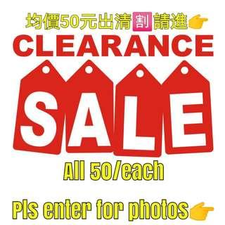 Clearance Sale 全新品均價出清 50/ea