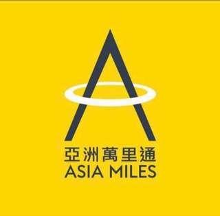 Asia miles機票代購 $0.087=1mile