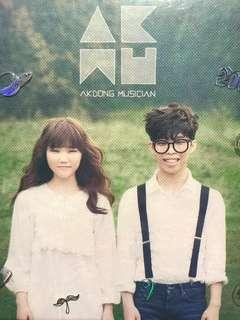 Akdong Musician- debut album Play
