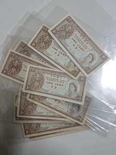香港英女皇一分錢紙幣一共13张