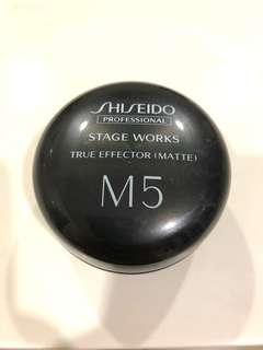 Shiseido Styling Clay