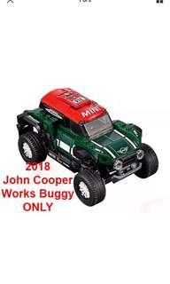 LEGO Speed Champions -  2018 John Cooper Works Buggy ONLY (75894) NEW