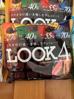 Look 4 Chocolate 🇯🇵