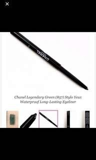 🚚 CHANEL waterproof eyeliner