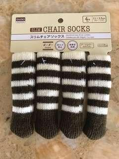 🚚 Chair Sock