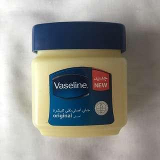 Vaseline - Petroleum Jelly Arab 60 ml