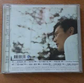 CD original Jeff Chang 我好想
