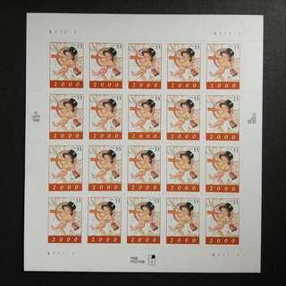 """1999年發行 美國自貼郵票 - """"新年2000""""小全張"""
