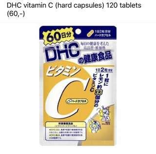DHC Vitamin C 60 🇯🇵