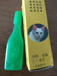Cat fleas solution