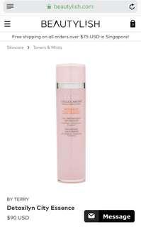🚚 By terry detoxilyn City essence detoxifying aqua primer 130ml