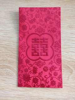Xi wedding angbao red packet