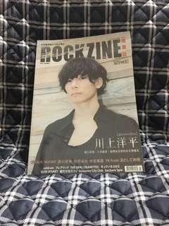 🚚 ROCKZINE vol.13
