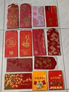 🚚 Red Packets past years