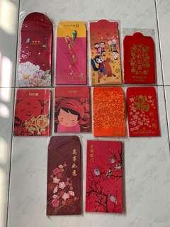 🚚 Past year red packet