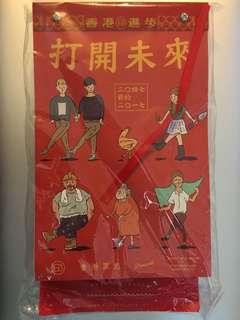 香港眾志 手撕月曆