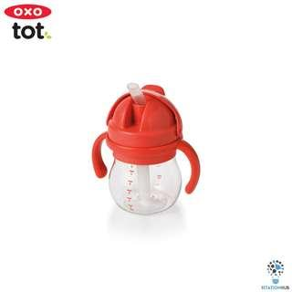 Oxo Tot Grow Straw Cup with Handles | 200ml - Orange [BG-61102700]