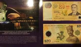 40th Anniversary MAS Brunei-Singapore $20 note
