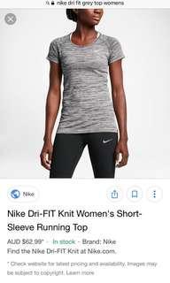Nike Dri fit knit top