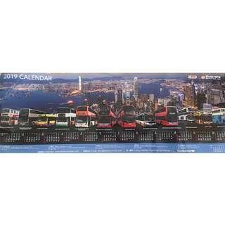 全新80M巴士專門店海報 2019月曆 Poster