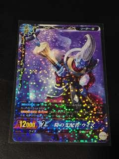 Dragonball IC Carddass Rare Card BT2-025 Whis