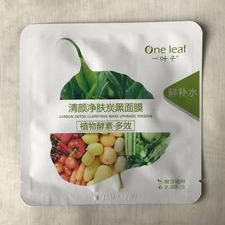 One Leaf Sheet Mask - Carbon Detox Clarifying Mask