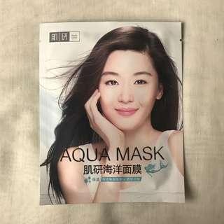 Hada Labo Sheet Mask - Aqua Mask