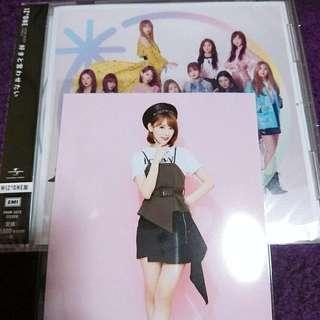 [Upcoming Ready Stock] IZ*ONE 1st Japan Single