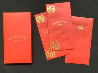 Blancpain 2019 Red Packets