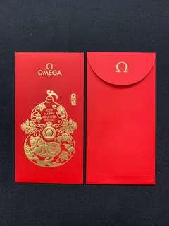Omega 2019 Red Packets